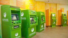Куда  пожаловаться на банкомат Сбербанка