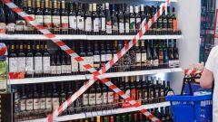 Время продажи алкоголя в Московской области