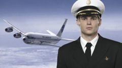 Благородная профессия - летчик