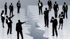 Эскалация: что такое понятие «эскалация конфликта»