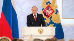 Что сказал Путин в послании к Федеральному Собранию