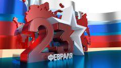 23 сюрприза для мужчин на 23 февраля