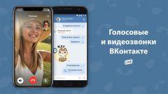 Видеозвонок ВКонтакте: учимся звонить