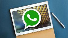 Как в WhatsApp прочитать чужую переписку дистанционно