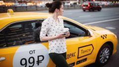 """""""Яндекс Такси"""": отзывы о работе водителей"""