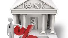 Как лучше гасить ипотеку: по сроку или по сумме