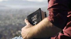 Как правильно ставить ударение в слове «христианин»