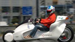 """EV-X7 - запрещенный к производству """"магнитный"""" мотоцикл"""