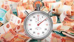 Как лучше гасить ипотеку досрочно при аннуитетных платежах