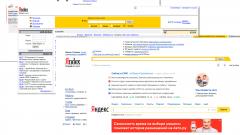 Как менялся сайт Яндекса 1998-2019 Часть 1