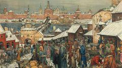 Как было организовано государственное управление в Древней Руси