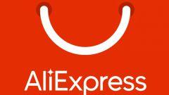 Aliexpress Standard Shipping - что за метод доставки?