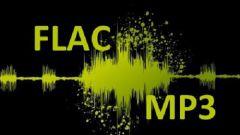 Как flac конвертировать в mp3