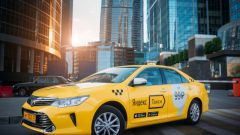 Как в яндекс такси заказать ко времени