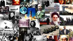 История 20 века: главные события