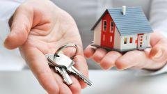 Как быстро продать дом