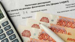 Как заполнить 3 НДФЛ на налоговый вычет по ипотеке
