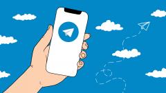 Как в телеграмме найти канал по названию