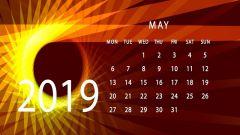 Как гуляем на майские праздники в 2019