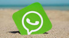 Как whatsapp перенести на другой телефон