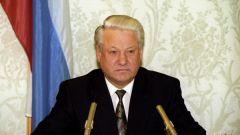 Борис Ельцин: биография, творчество, карьера, личная жизнь