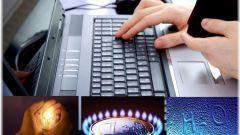 Как без комиссии оплатить ЖКХ через интернет