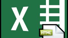 Как html перевести в excel