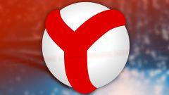 Как в яндекс браузере включить vpn бесплатно