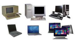 Поколения ЭВМ: характеристики и история