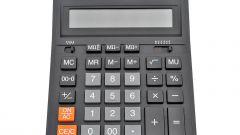 Как на калькуляторе прибавить к числу проценты