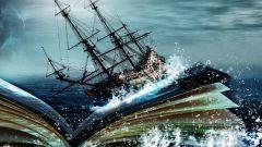 Пиратские фразы и выражения