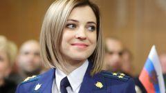 Наталья Поклонская: биография, творчество, карьера, личная жизнь
