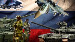 Вооружение российской армии