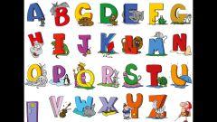 Как в английском языке написать букву я