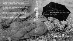 Александр Иконников: биография, творчество, карьера, личная жизнь