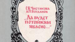 Елена Чистякова: биография, творчество, карьера, личная жизнь