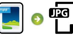 Как tiff перевести в jpg