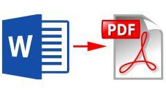 Как документ docx перевести в pdf