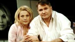 Жена Игоря Бочкина: фото
