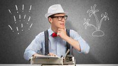 Как защитить статью от копирования