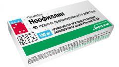 «Неофиллин» (таблетки): инструкция по применению