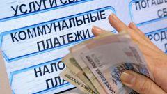 Как без комиссии оплатить ЖКХ в Сбербанке