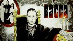 «Васса Железнова»: краткое содержание произведения Максима Горького