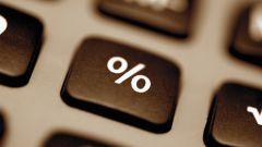 Как к числу прибавить проценты на калькуляторе