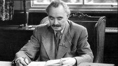 Димитров Георгий Михайлович: биография, карьера, личная жизнь