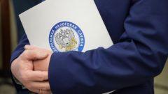 Как ФНС усилила контроль за имуществом наших граждан в 2019 году? Что требуется знать