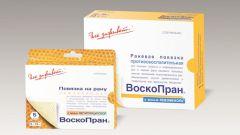 «Воскопран» с метилурацилом: описание, инструкция по применению