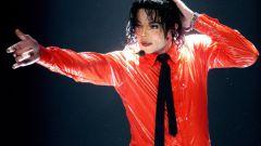Дети Майкла Джексона: фото