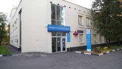 ИФНС России № 26 по г. Москве