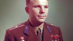 Как умер Юрий Гагарин